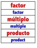Math Vocabulary Cards in Spanish / Tarjetas de vocabulario matemático en español