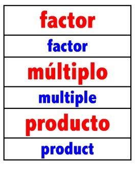 Math Vocabulary Cards in Spanish / Tarjetas de vocabulario