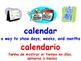 Kinder Math Vocabulary Unit 1 (English and Spanish)