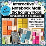 Math Vocabulary Interactive Notebook Foldables BUNDLE (FULL YEAR) Grade 4