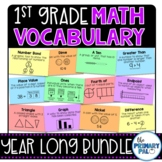 First Grade Math Vocabulary Bundle