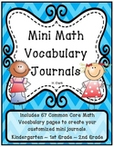 Math Vocabulary Journals {Common Core Math}