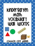 CC Math Vocabulary Wall