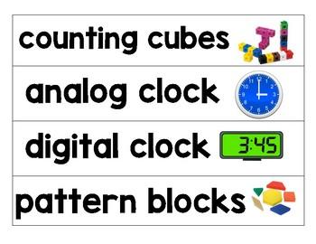 Math Vocabulary Word Cards
