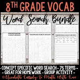 Math Vocabulary Word Search - 8th Grade - Complete Year