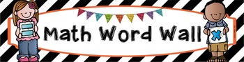 Math Word Wall Banner - Black & White