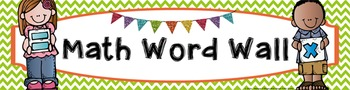 Math Word Wall Banner - Chevron Green