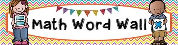 Math Word Wall Banner - Rainbow