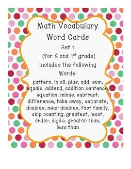 Math Vocabulary Words Set 1
