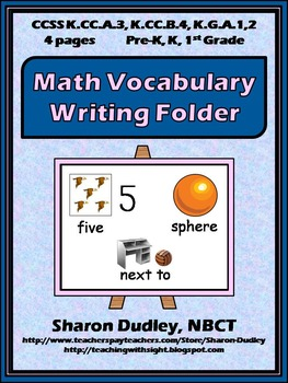 Math Vocabulary Writing Folder
