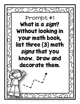 Math Vocabulary Journal Writing Prompts (Signs & Symbols)
