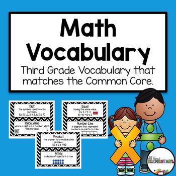 Third Grade Math Vocabulary Cards CCSS