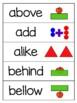 Math WORD WALL - Kinder