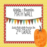 Calendar Math Wall for October and November (2nd Grade)