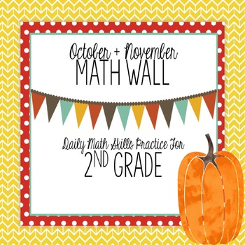 Math Wall Calendar #2: 2nd Grade