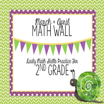 Calendar Math Wall for March and April (2nd Grade)
