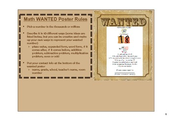 Math Wanted Number Place Value  Poster Project CCSS 4.NBT.2, 4.NBT.4