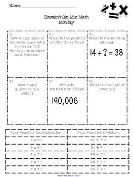 Math Warm-Up Assessments (4th grade)