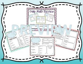 Math Warm Ups- BUNDLE- daily math practice and spiraling review