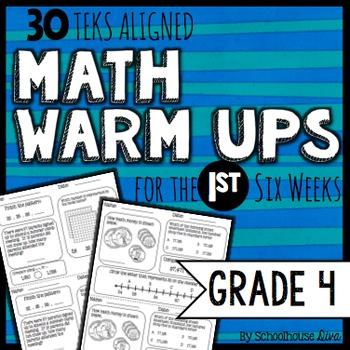 4th Grade Math Warm Ups - 1st Six Weeks - TEKS based