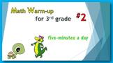 Math Warm-up for 3rd grade #2