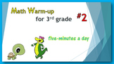 Math Warm-up for 3rd grade #2