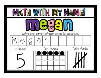 Math With My Name