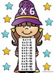 Math Wizards Multiplication Posters FREE