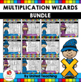 Math Wizards Multiplication Times Tables BUNDLE
