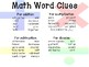 Math Word Clues Freebie