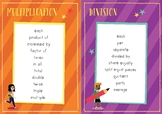 Math Word Problem Key Words - Posters and Printables
