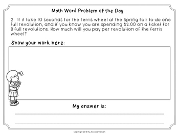 Math Word Problem of the Day: April Edition