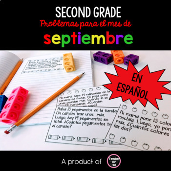 Math Word Problem of the Day {Back to School} 2nd grade Spanish