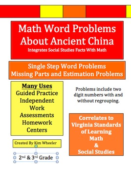 Math Word Problems About Ancient China - VA SOL