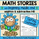 Math Word Problems BUNDLE Addition and Subtraction K-2