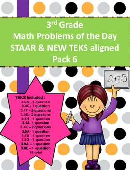 Math Word Problems Pack 6 (3rd Grade STAAR) ALIGNED TO NEW TEKS