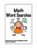 Math Word Search Bundle