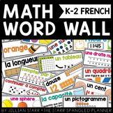 Math Word Wall K-2 French Bundle