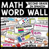 Math Word Wall 2nd Grade (Common Core Aligned) SPANISH   ESPAÑOL