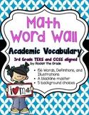 Math Word Wall- 3rd Grade TEKS/CCSS Aligned