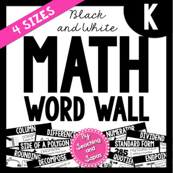 Math Word Wall *BLACK AND WHITE* (Kindergarten)
