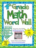 Math Word Wall - Grade 4
