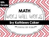 Math Word Wall Words - 4th Grade