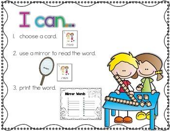 Math Words - Mirror Words