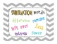 "Math ""Words"" Posters for Addition & Subtraction [FREEBIE!]"
