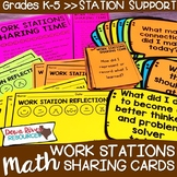 Math Work Stations: 10 Sharing Cards