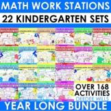 Math Centers and Math Stations BUNDLE