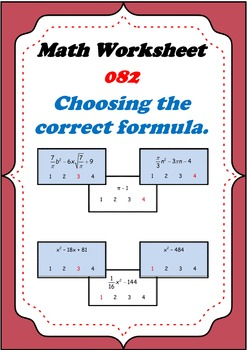 Math Worksheet 0082 - Choosing the correct formula. Difference of two squares.