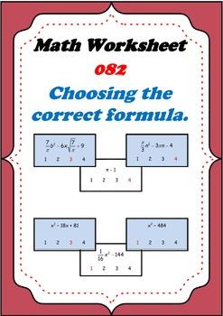 Math Worksheet 0082 - Choosing the correct formula. Differ