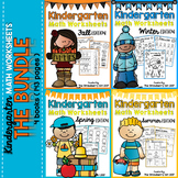 Kindergarten Math Worksheets - Bundle